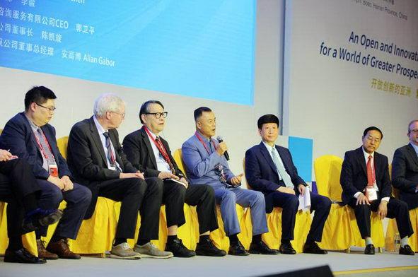 """博鳌亚洲论坛2018年年会举办""""一带一路""""与健康产业发展分论坛"""