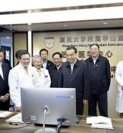 """""""互联网+医联体""""再获总理点赞 或成大医院医联体建设主模式"""