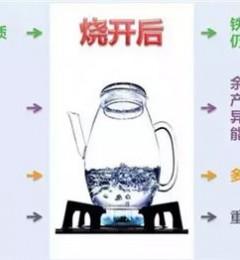 水烧开后,有害物质还是沉淀在水里被喝下肚