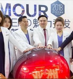 香港新生植发的OS毛发种植体系,展现奢华尊贵一站式服务