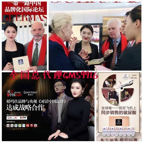 香港娇玛仕公司总部在哪里/怎么联系