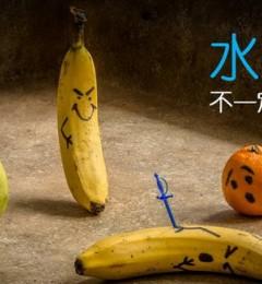 果糖过多对人体有危害 吃水果也要适量