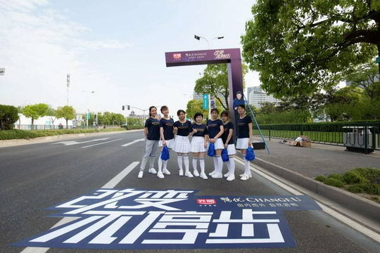 爆点直击!光明畅优CHANGE U上海半马万人开跑,改变不停步