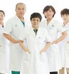 乌市药业集团附属医院专家好不 一视同仁关爱生命