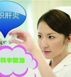 南京万厚中医医院服务如何  高质量 好服务 低价格