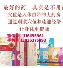 中国灸代理有级别之分吗,都有哪些级别