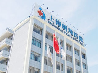 上海明珠医院正规吗 呵护健康,打造患者信赖品牌医院