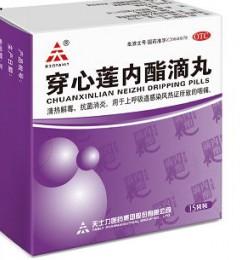 穿心莲内酯滴丸提示您:春季话哮喘,预防是关键