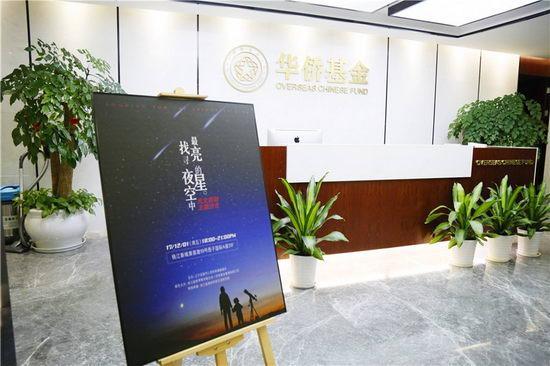私募基金业务多项违规 华侨基金被浙江证监局责令改正