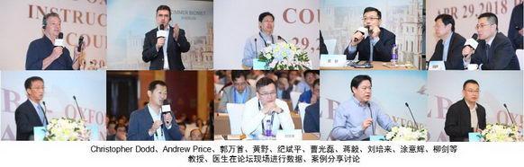 中英权威单髁专家团在京研讨 为单髁正名
