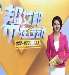 武汉环亚中医白癜风医院:这场爱心寻贝之旅没有终点