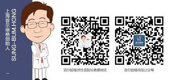上海首尔丽格整形医院口碑好吗 高效务实以人为本