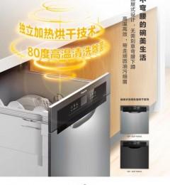 松下抽屉式洗碗机强烘干系列,80°C高温除菌升级来袭
