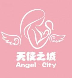 """""""天使之城,为爱绽放""""母婴沙龙在京举行"""