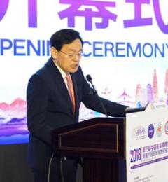 亚洲毛发移植大会在京召开 多专家呼吁达成微针植发等标准共识