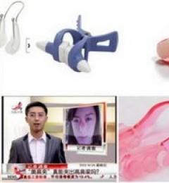 北京米扬丽格修复隆鼻价格贵吗?欣赏――发自内心
