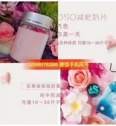 SOSO糖果奶片是新品上市吗|官网是多少|怎么购买
