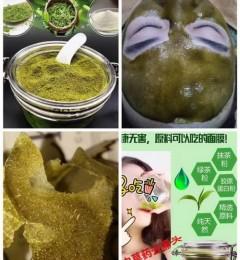 越南祛黑头粉刺面膜怎么代理?代理跟谁拿货?多少钱拿货?