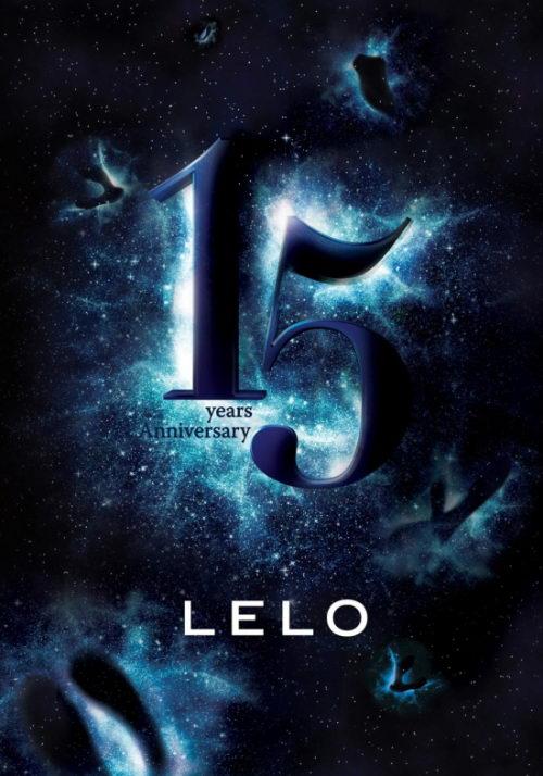 有关爱和情欲的15周年:献给与星空一样神秘璀璨的LELO