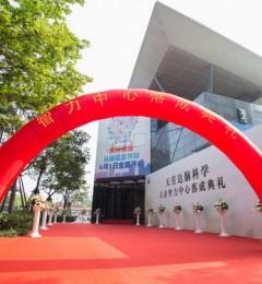 自闭症儿童治愈的希望在杭州点燃