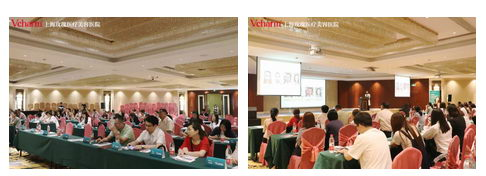 《双美胶原蛋白面部年轻化学术大会》在上海玫瑰医疗美容医院落幕