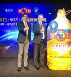 多力获SQF国际食安认证,助力健康油品再升级!