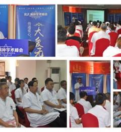 北京协和医院教授2122日在济南肾病医院对重症病进行深度研讨