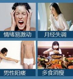 """郑州第二中甲状腺医院""""揭秘""""甲亢的罪恶"""