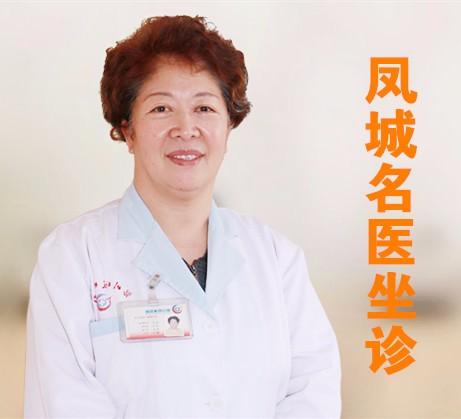 宁夏银川凤城医院专家靠谱不好吗 看病很专业首选医院
