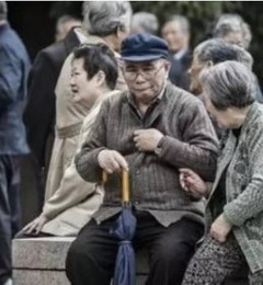 """全球老龄化让老有所养变得艰难?大耳马科技助推""""智慧养老"""""""