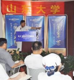 济南肾病医院专家团与北京专家一起对肾衰竭课题进行深度剖析