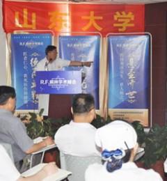 北京专家与济南肾病医院专家团一起对肾衰竭课题进行深度剖析