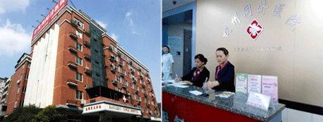 杭州同济甲状腺医院中医治疗甲状腺结节,医者圣心,患者放心