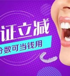 在哈尔滨做牙齿矫正的医院?在这里,众口不再难调!