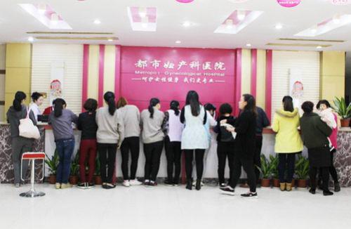 漳州都市医院:以患为重,用真心服务患者