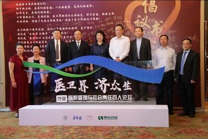 康弘药业:实际行动承担中国医卫界的社会责任