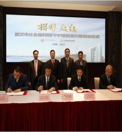 武汉养老开启全新样本,九州通人寿堂养老院试运营