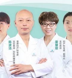 重庆安琪儿医院贵不贵?重庆剖腹产医院哪家好?