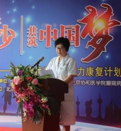 北京国仁医院癫痫科哈岩主任解读:癫痫的治疗方法