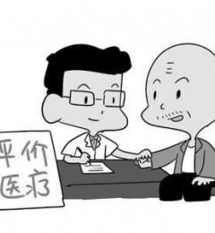 长沙九龙医院妇科收费贵吗?  服务为先,价格亲民