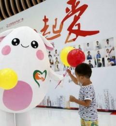 """央视网:中国儿基会""""告白行动""""百人百城拥抱公益活动开启"""