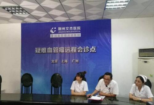 一个10岁女孩的容颜让荆州全城关注……