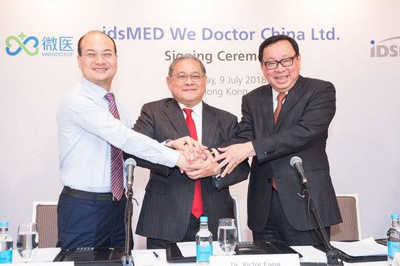 微医与利和医疗合建中国首家智能医疗供应链及采购平台