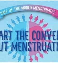 月经孕育生命 女性应对其感到骄傲
