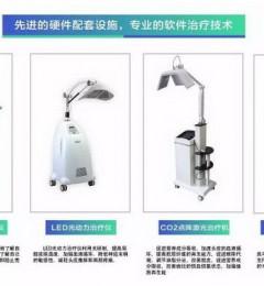 哪家植发好?上海好的植发医院――上海新生植发