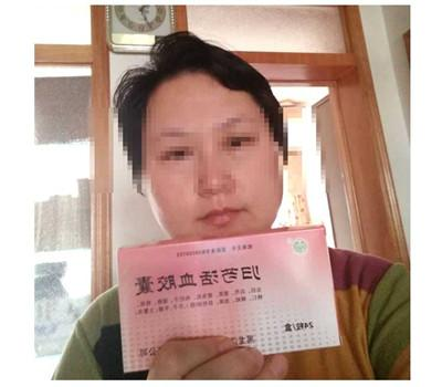 林宝牌保髋中药服用后的真实案例