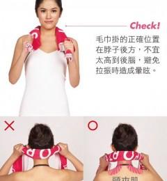 拉拉颈部毛巾操 轻松解除肩颈酸痛