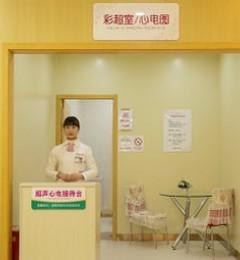 成都九龙医院是正规医院么  温馨服务赢得患者口碑