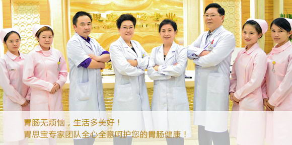 深圳胃思宝医院靠谱吗 专家坐诊精确诊断做到专科专病专治