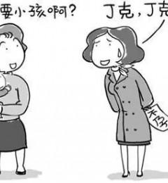 上海健桥医院知名医生 评价高口碑好